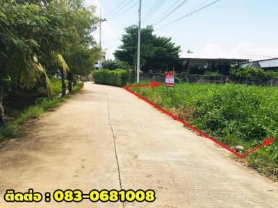 For SaleLandMahachai Samut Sakhon : Urgent sale of 2 rai 2 ngan land on the road near the intersection of the orange orchard, Samut Sakhon
