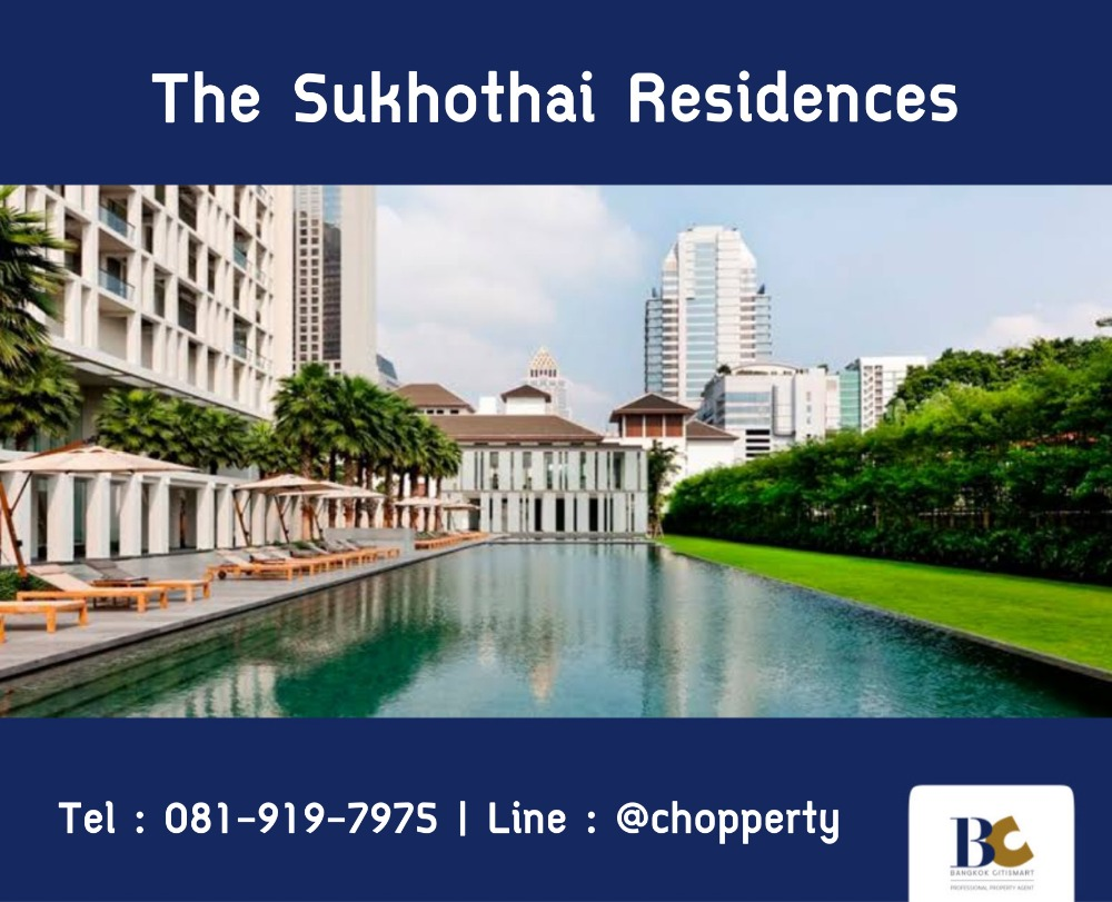 For SaleCondoSathorn, Narathiwat : * Exclusive Price * The Sukhothai Residences 2 Bedrooms 122 sq.m. only 39 MB [Chopper 081-919-7975]