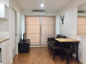 For RentCondoRama9, RCA, Petchaburi : Lumpini Park Rama 9 - Ratchada, 1 Bedroom, Total Area 30.65, Floor 19, Rental Price (Baht / Month) 11,000 ฿