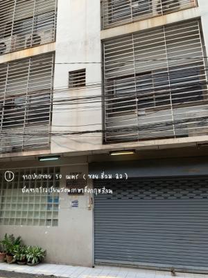 For SaleOfficeSilom, Saladaeng, Bangrak : ขายอาคารพาณิชย์ 2 ห้อง 5 ชั้น (+ดาดฟ้า) ถนนสีลม ซอยสีลม22 (ถัดจากปากซอย 50 เมตรเท่านั้น) ตรงข้ามวัดแขก และอยู่ติดตลาดวัดแขก