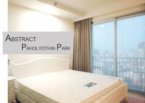 For RentCondoLadprao, Central Ladprao : Abstract Phaholyothin Park Condo for Rent