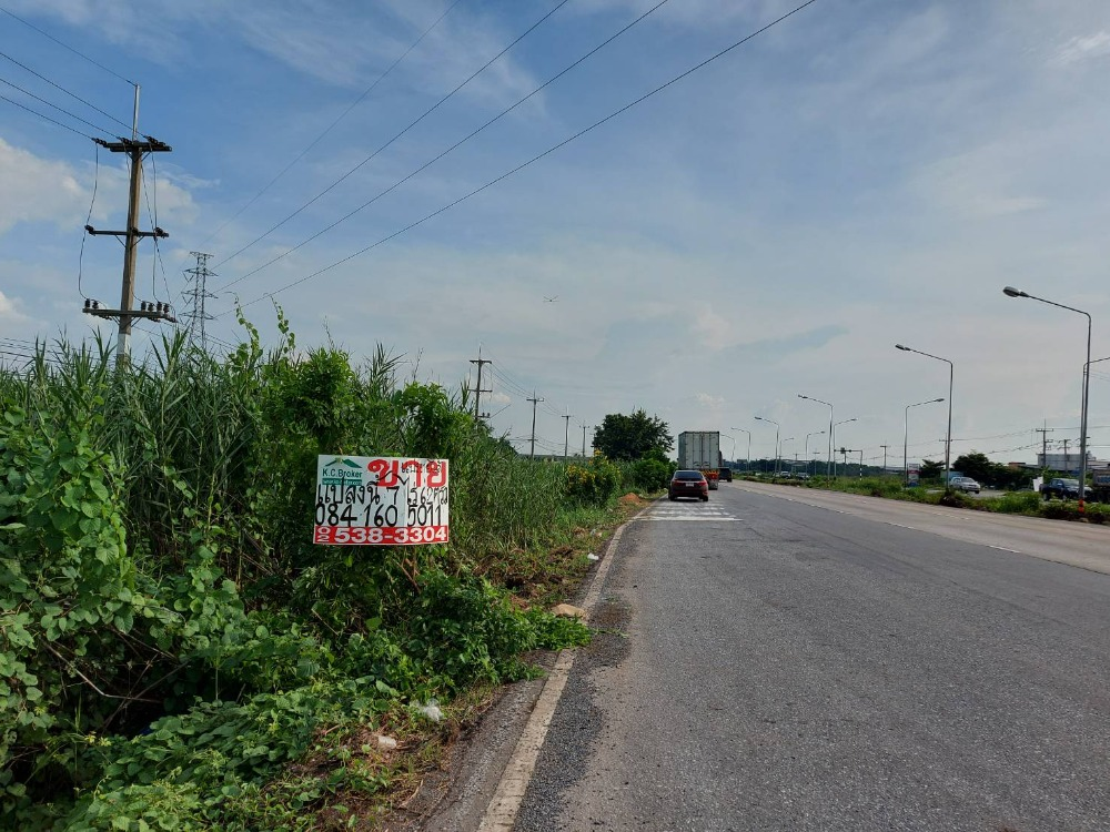 For SaleLandCentral Provinces : Land for sale 7 rai 62 sq m, next to the road 347 (AH2), Bang Pahan, Ayutthaya.