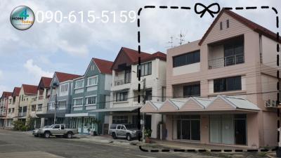 ขายตึกแถว อาคารพาณิชย์นวมินทร์ รามอินทรา : ‼️ ขายด่วน อาคารพาณิชย์ 3ชั้น หมู่บ้าน ปัญญาเลคโฮม ถ.นิมิตรใหม่ (Panya Lake Home) 5.5ล้านบาท ‼️