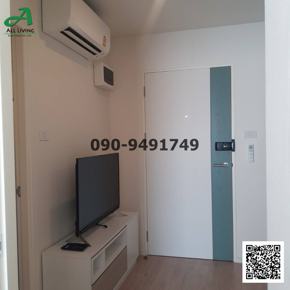 For RentCondoLadkrabang, Suwannaphum Airport : Rent Icon Do Green Space Sukhumvit 77 Phase 2 Beautiful room, pool view Ready to move in