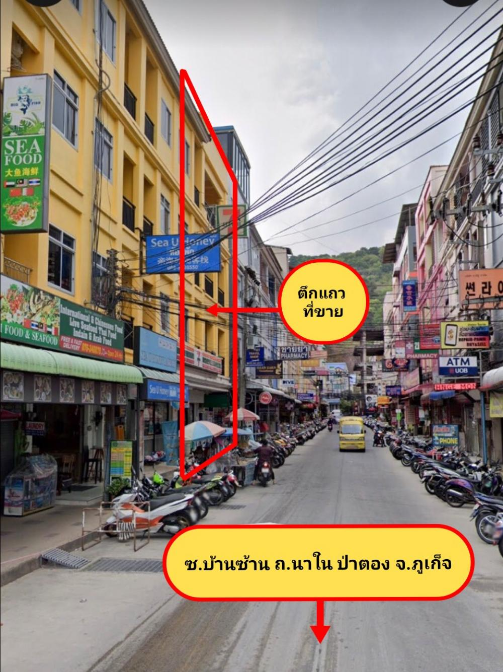 For SaleShophousePhuket, Patong : Commercial building for sale, 3 booths, 4 floors, near Jungceylon, Baan San Road, Patong, Phuket
