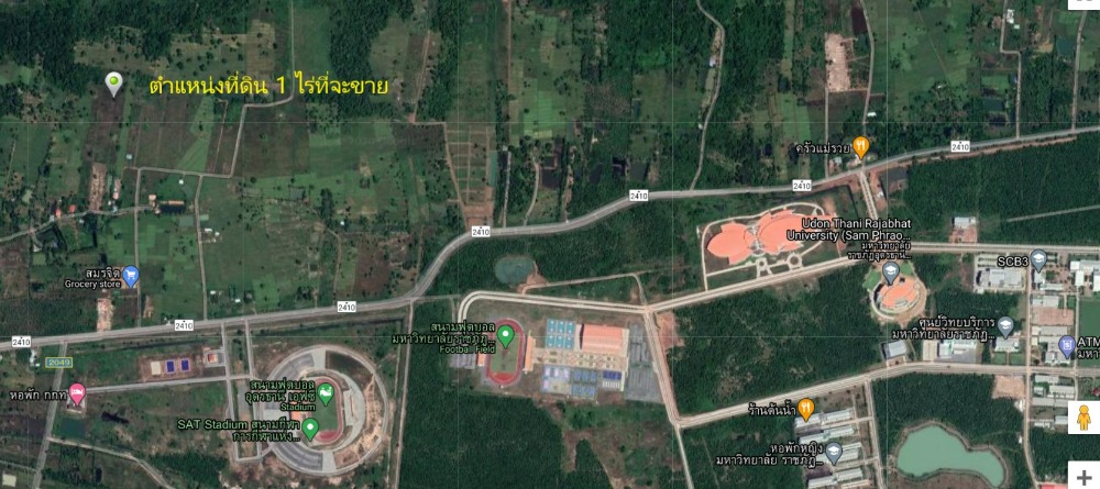 For SaleLandUdon Thani : Land for sale 1 rai, price 1,300,000 baht, the owner sells by himself, no broker.