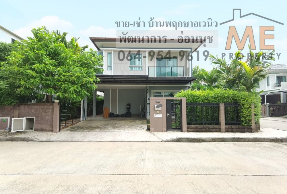 For SaleHousePattanakan, Srinakarin : Urgent sale, large detached house behind the corner of Pattanakarn - On Nut. The best price in the project, ready to move in, convenient transportation, near BTS On Nut BE12-51