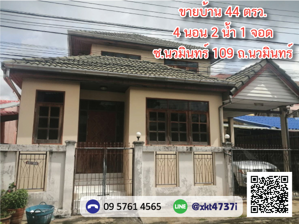 For SaleHouseKaset Nawamin,Ladplakao : 2 storey detached house for sale, 44 square meters, 550 meters from Nawamin road