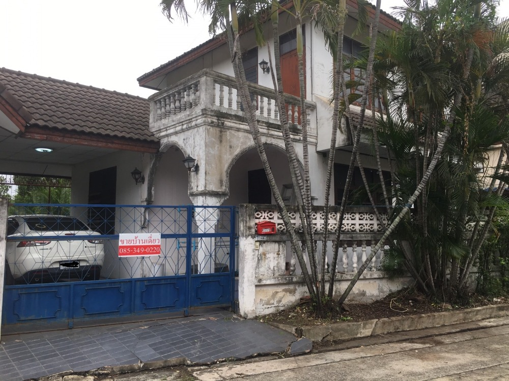 For SaleHouseVipawadee, Don Mueang, Lak Si : House for sale with land, Saphan Mai, near the Green Line, Sai Yud Station