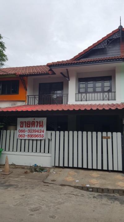 For SaleTownhouseBangbuathong, Sainoi : !!! Quick sale ... very good price !!! Pruksa Village 3, 2-storey townhouse, interested contact 0894414445