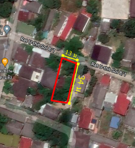 For SaleLandChiang Mai, Chiang Rai : I am selling land in the city (400 sq metres) close to Chiang Mai railway station.
