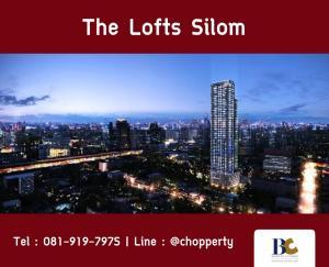 ขายคอนโดสีลม ศาลาแดง บางรัก : *Best View + Best Price* The Lofts Silom 16.49 MB | 2 Bedrooms | Tel. 081-919-7975