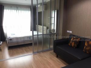 เช่าคอนโดพัฒนาการ ศรีนครินทร์ : คอนโด ลุมพินี เพลส ศรีนครินทร์ – หัวหมาจำนวนห้องนอน1 ห้องนอน พื้นที่ทั้งหมด26.06 ชั้น03 ราคา 9000 าท