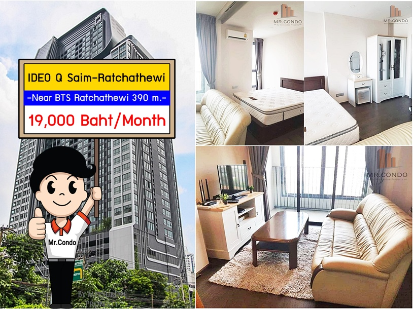 For RentCondoRatchathewi,Phayathai : *For Rent* Ideo Q Siam-Ratchatawi 1Br. Perfect location near BTS Ratchatawi 300 m, fully furnished.
