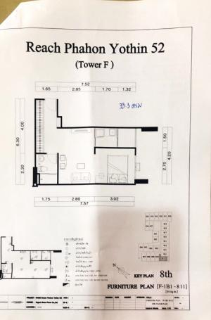 Sale DownCondoVipawadee, Don Mueang, Lak Si : Sale down payment reach Phaholyothin 52 Building F