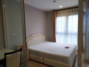 For RentCondoSiam Paragon ,Chulalongkorn,Samyan : PP2677 CU Terrace Chamchuri Terrace