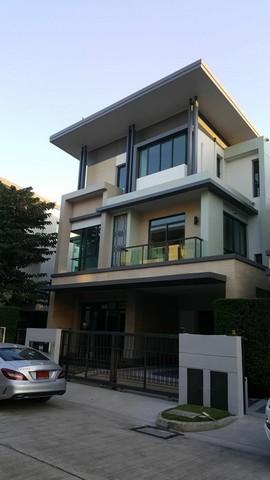 For SaleHouseKaset Nawamin,Ladplakao : AH098 House for sale, area 56 sq m, detached house Narasiri Topiary Nawamin - Ramindra.