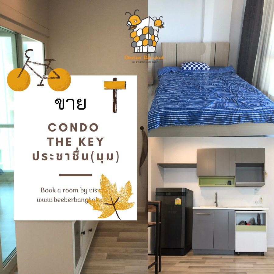 For SaleCondoBang Sue, Wong Sawang : sell!!!! Condo The Key Prachachuen (corner room) near The Mall Ngamwongwan , Master of Business Administration