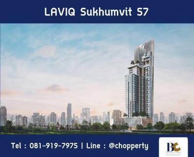 For SaleCondoSukhumvit, Asoke, Thonglor : * Fully Furnished + Best Floor * LAVIQ Sukhumvit 57 1 Bedroom 45 sq.m. + High floor [Chopper 081-919-7975]