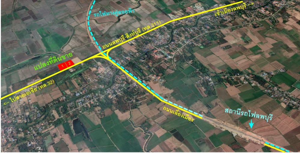 For SaleLandLop Buri : Land for sale 11 rai, Mueang Lopburi (can be divided)