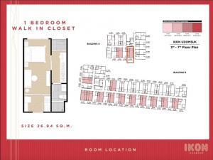 ขายดาวน์คอนโดอ่อนนุช อุดมสุข : ขายดาวน์ ห้อง 1 Bedroom 27 ตารางเมตร - IKON Udomsuk (ไอค่อน อุดมสุข) ราคาคุ้มที่สุดในโครงการ