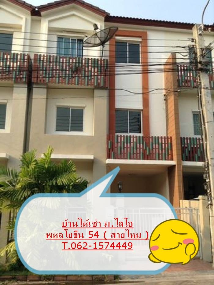 For RentTownhouseNawamin, Ramindra : House for rent, Lio University, behind the island temple, convenient transportation, in many ways, negotiable T.062-1574449