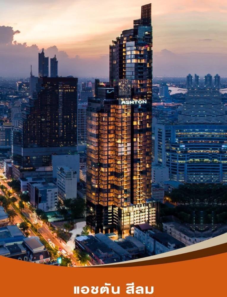 For SaleCondoSilom, Saladaeng, Bangrak : ด่วน ราคาทุบขนาดนี้ไม่มีอีกแล้ว Ashton silom 2bedroom 75.1sq.m. ชั้นสูง เพียง 15.3mb. Tel.0957615782