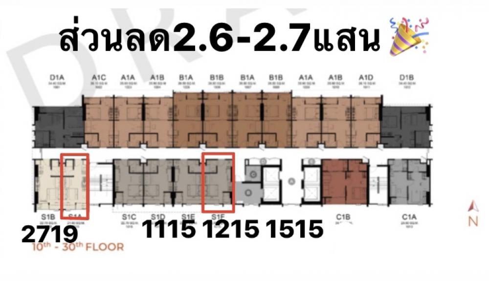 Sale DownCondoRangsit, Patumtani : Selling a preemption for a studio room, a discount of 2.7 hundred thousand plus less