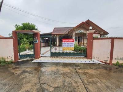For SaleHousePhetchabun : Single storey house for sale. Homeland Village Soi 13, area 321 square meters near the Global House.