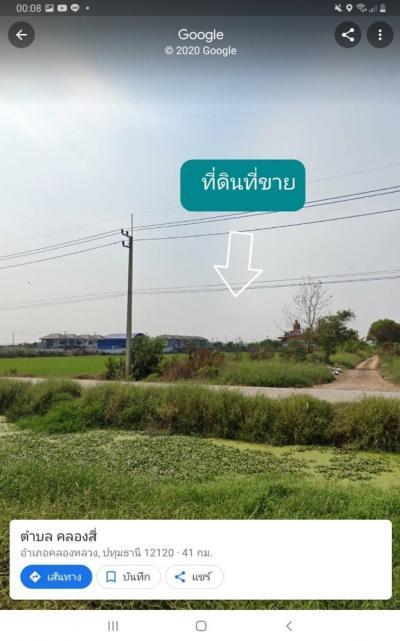 ขายที่ดินรังสิต ธรรมศาสตร์ ปทุม : ขายที่ดินโฉนด ทำเลดี ติดถนน 2 ด้าน พื้นที่  1-2-60 ไร่ คลองสาม - คลองสี่ คลองหลวง ปทุมธานี AN057