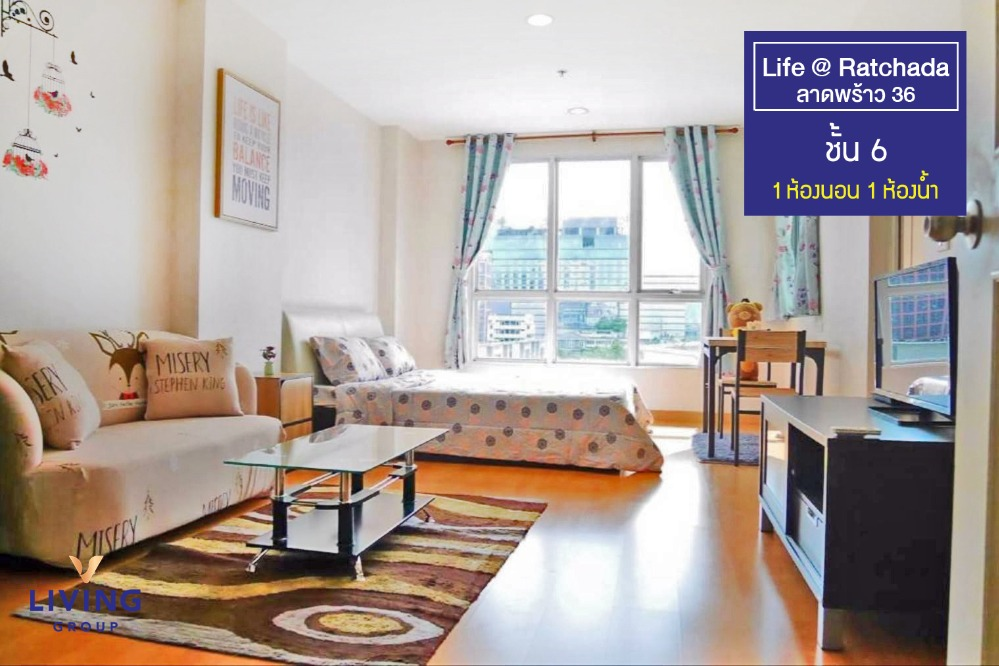 For RentCondoLadprao 48, Chokchai 4, Ladprao 71 : Nice big room! For rent, Life @ Ratchada, just 300 meters to MRT Lat Phrao, good location, easy to travel, air-conditioned, fully furnished. Ready to move in, 6th floor, 1 bedroom, size 36 sqm.