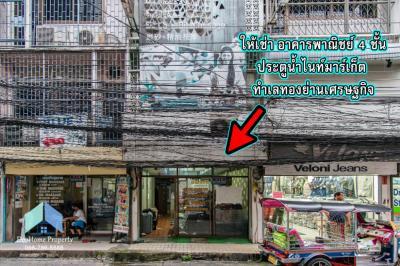 เช่าตึกแถว อาคารพาณิชย์ราชเทวี พญาไท : 💥ให้เช่าอาคารพาณิชย์ 4 ชั้น ตลาดประตูน้ำ ทำเลทอง เหมาะลงทุนธุรกิจขายปลีก-ส่ง ร้านอาหาร สปา