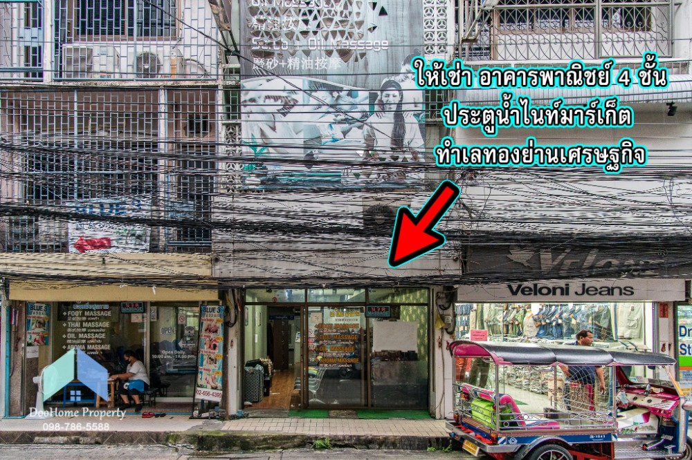 For RentShophouseRatchathewi,Phayathai : 💥 4-storey commercial building for rent, Pratunam market, prime location, suitable for retail, wholesale businesses, restaurants, spas