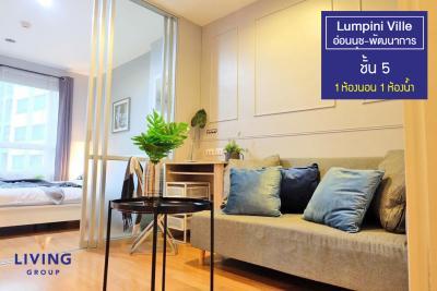 เช่าคอนโดพัฒนาการ ศรีนครินทร์ : HOT !! สวยจริง ไม่จกตา! ให้เช่า Lumpini Ville อ่อนนุช-พัฒนาการ คอนโด Low Rise เงียบสงบ ติดถนนใหญ่และใกล้ Seacon Square ศรีนครินทร์, Paradise APL หัวหมาก 1 ห้องนอน ชั้น 5 ขนาด 27 ตรม. แอร์-เฟอร์ครบ พร้อมอยู่