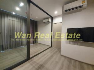 For RentCondoRattanathibet, Sanambinna : For rent, politan aqua condo, size 24 sq m, floor 12a, beautiful view, new project, empty room, affordable