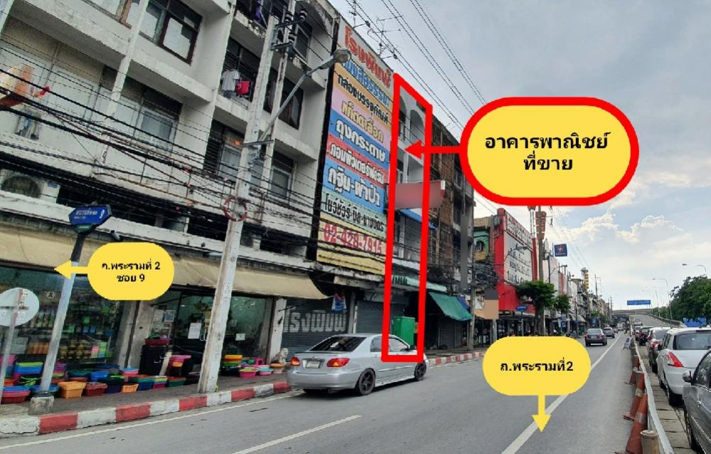 For SaleShophouseRama 2, Bang Khun Thian : Sales of Amkar Phanich 13 square wa, next to Rama 2 Road Soi 9, Bang Mot, Bang Khun Thian District Near the Dao Khanong Expressway Central Rama 2