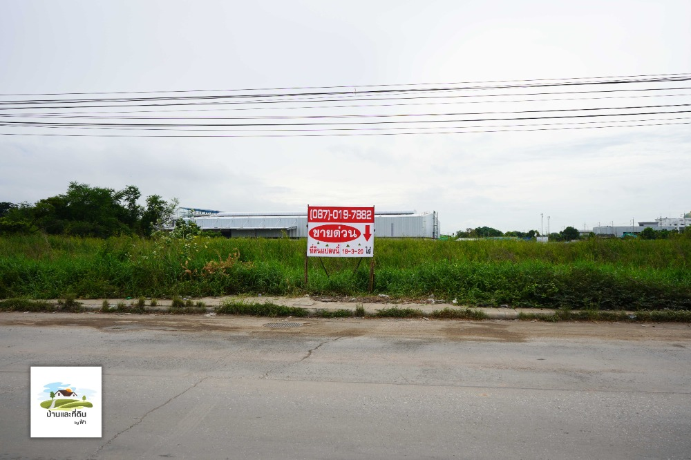 For SaleLandLadkrabang, Suwannaphum Airport : Land for sale in the area of 18 rai 3 ngan 20 square meters, Nam Krai Industrial Estate, Lat Krabang, near Suvarnabhumi.