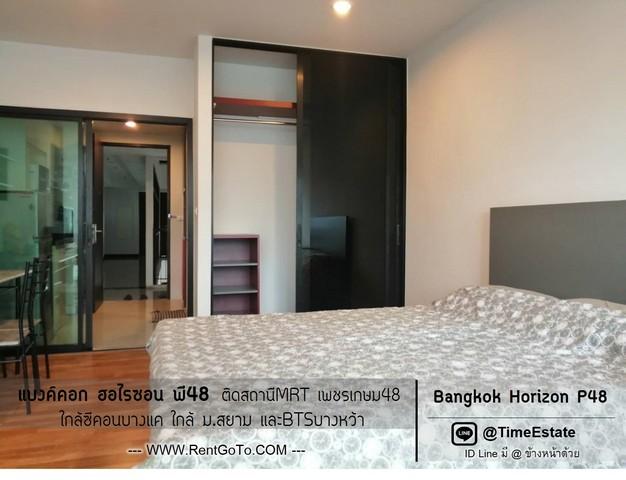 For RentCondoBang kae, Phetkasem : Next to MRT Phetkasem 48, large room, ready to move electrical appliances Bangkok Horizon P48 Horizon P48 for rent.