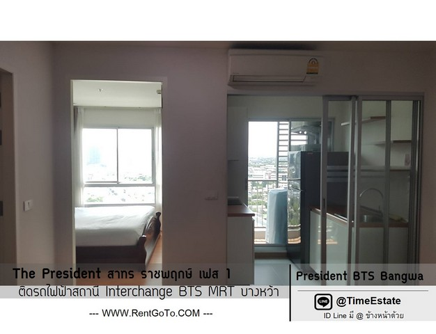For RentCondoThaphra, Wutthakat : Next to MRT Bang Wa There is a washing machine, room 35 sqm. The President Phase 1, near Phayathai 3 Hospital for rent.