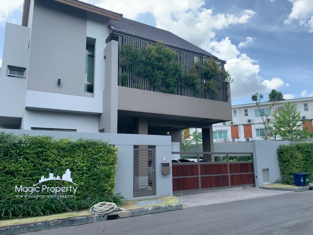 For SaleHouseLadprao101, The Mall Bang Kapi : 3 bedrooms house for sale, land 82.5 square meters in the Prime Raivana Residence project, Khlong Chan Subdistrict, Bangkapi District, Bangkok.