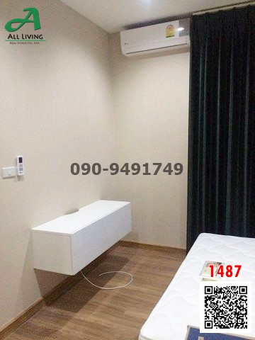For RentHouseRamkhamhaeng Nida, Seri Thai : Single house for rent Aura Village Ramkhamhaeng 94, ready to move in