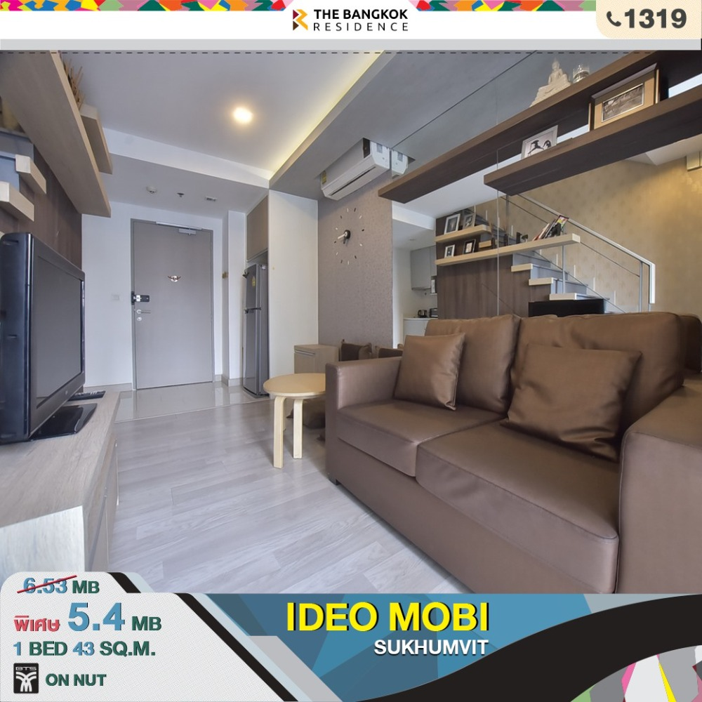 For SaleCondoOnnut, Udomsuk : IDEO Mobi Sukhumvit (Duplex room, high floor 20+, only 125k / sq m)
