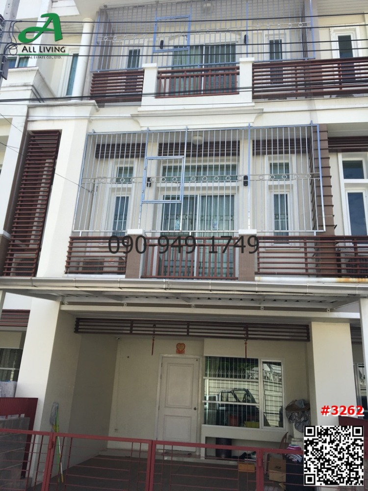 For RentTownhouseYothinpattana,CDC : Home rental premium place Ramintra 40, 3 bedrooms, 4 bathrooms, 3 floors, convenient to travel near the flea market.