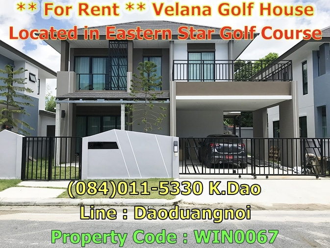 เช่าบ้านระยอง : Velana Golf House for Rent +++ Eastern Star Golf Course, Ban Chang +++ Rental Fee 40,000 Baht