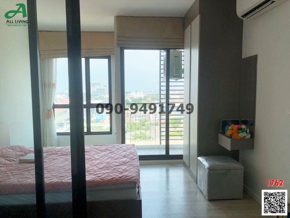 For RentCondoSamrong, Samut Prakan : Condo for rent Knightsbridge Sky River Ocean view south of the mouth of Chao Phraya River