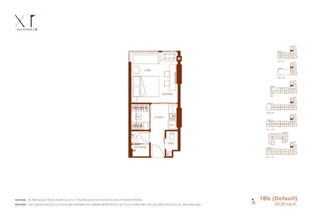Sale DownCondoRatchadapisek, Huaikwang, Suttisan : 0019-K🎸 1 bedroom for SELL🚅near MRT Huai Khwang🏦XT Huaikhwang🗝Area:29.25sq.m.💲Sale:4,837,572.-baht📞065-9423251✅LineID:newnormalrealtybkk