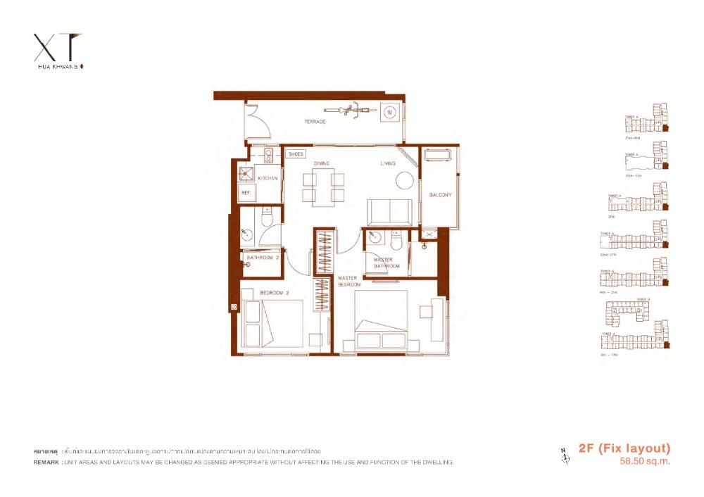Sale DownCondoRatchadapisek, Huaikwang, Suttisan : 0020-K🎸 2 bedrooms for SELL🚅near MRT Huai Khwang🏦XT Huaikhwang🗝Area:58.50sq.m.💲Sale:9,910,554.-Baht📞065-9423251✅LineID:newnormalrealtybkk
