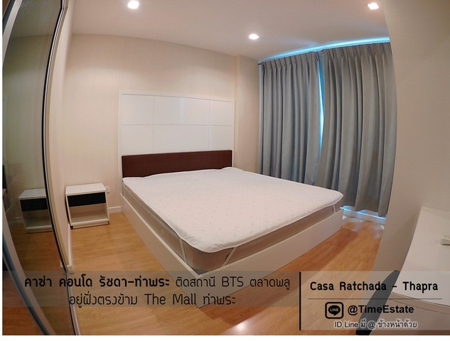 For RentCondoThaphra, Wutthakat : Casa, next to BTS Talat Phlu, Casa Ratchada Thapra, large room, 35 sqm. North is not hot near The Mall for rent