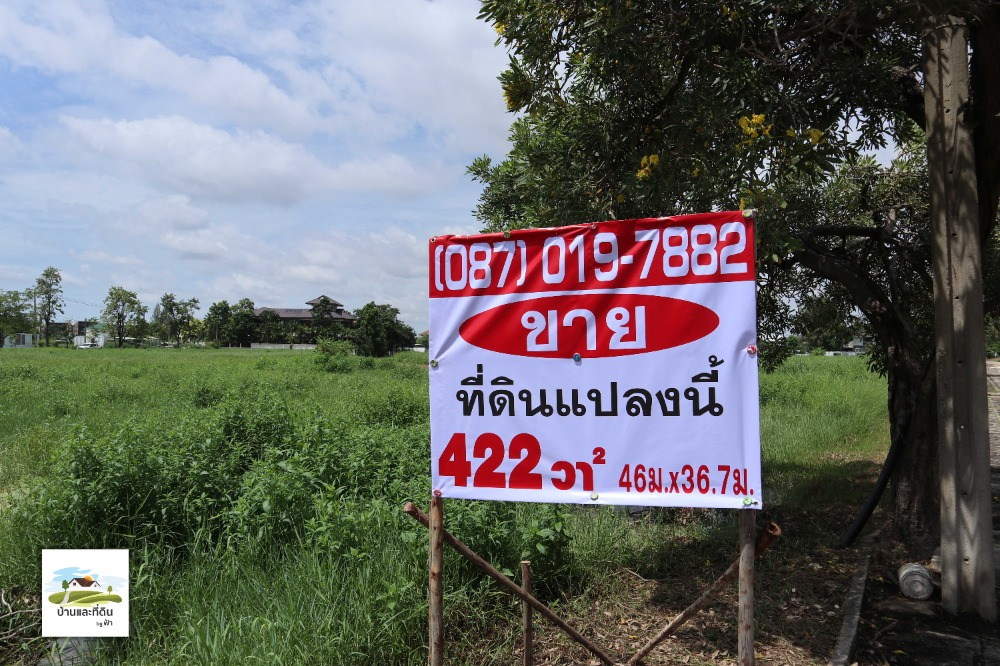 For SaleLandBangna, Lasalle, Bearing : Land for sale, Windmill Village, Bangna-Trad Km 10.5, area 422 square meters, NORTH 9, next to the lake