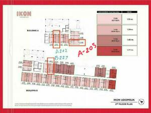 Sale DownCondoOnnut, Udomsuk : Sale down payment IKON udomsuk size 22.11 / 26.91 sqm. Pool view